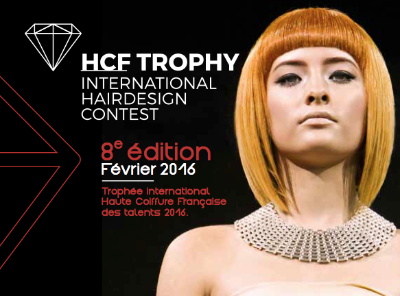 HCF TROPHY 2016