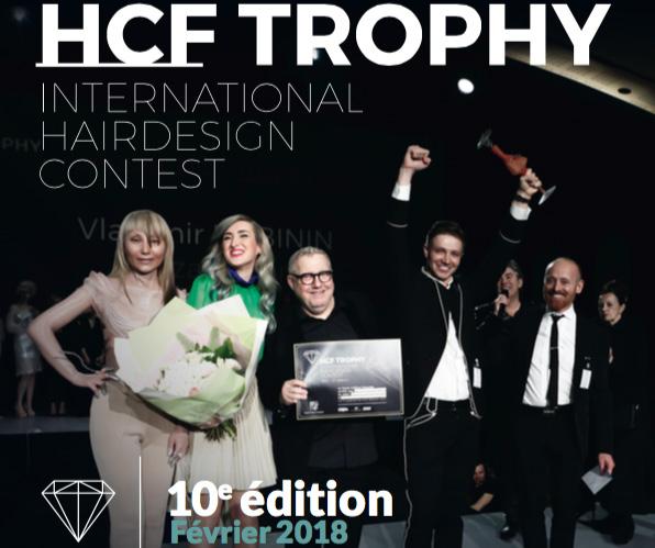 HCF TROPHY 2018